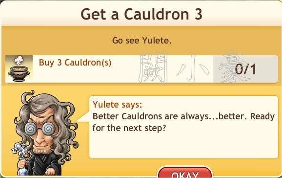 任務:Get a Cauldron 3
