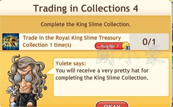 任務:Trading in Collections 4