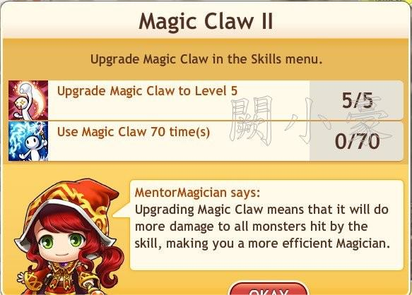任務:Magic Claw I