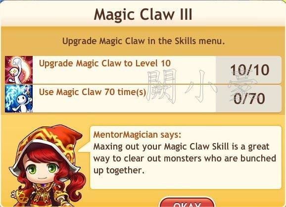任務:Magic Claw III