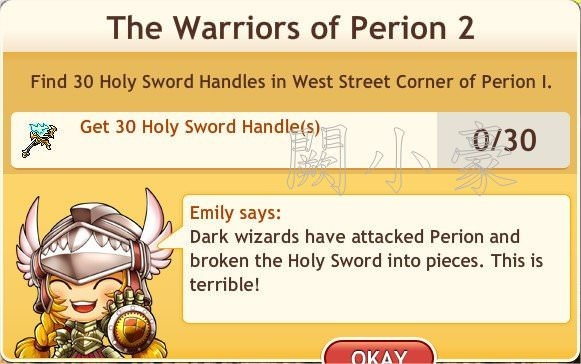 任務:The Warriors of Perion 2