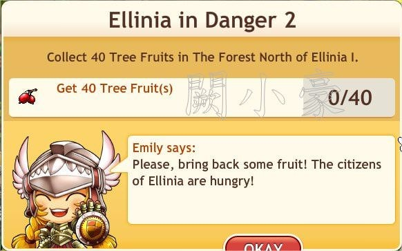 任務:Ellinia in Danger 2