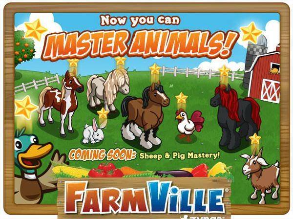 FarmVille 動物三星牌