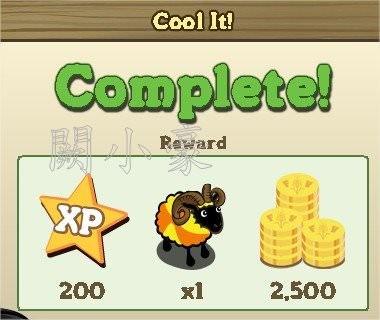 Cool It!