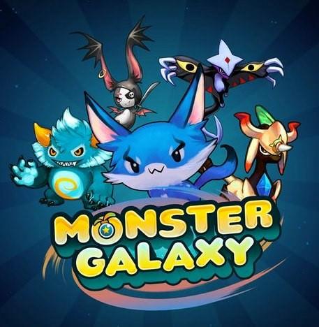 Monster Galaxy