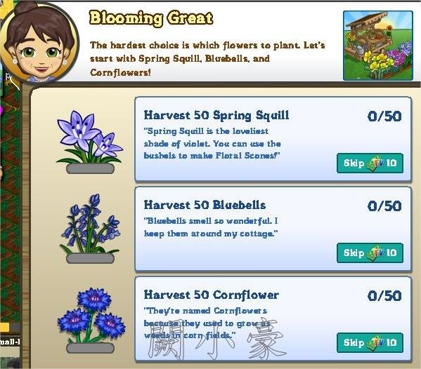Blooming Great