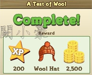 A test of Wool