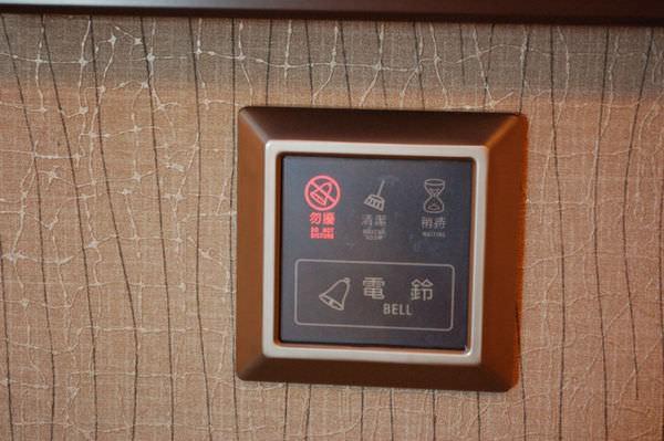 新幹線花園酒店
