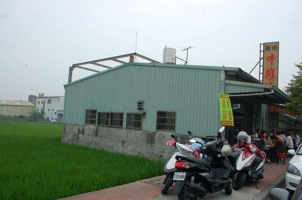 台中潮州牛雜湯