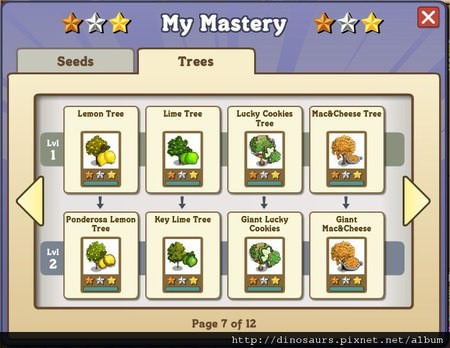FarmVille, tree