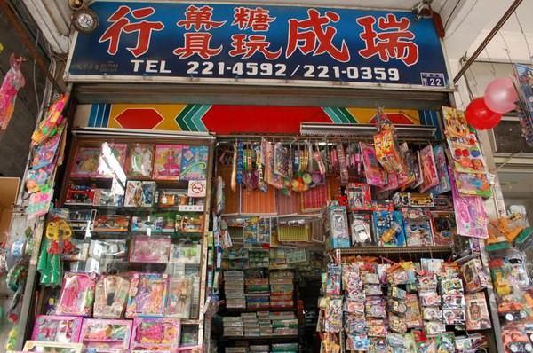台中第二市場