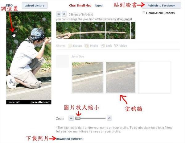 Facebook, Pic Scatter