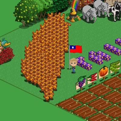 farmville, taiwan