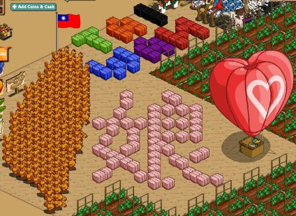 FarmVille 100508
