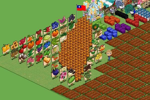 FarmVille 100805 43