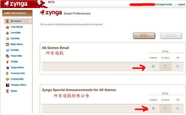 Zynga遊戲, E-mail通知設定