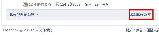 facebook 05.jpg