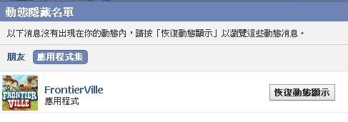 facebook 07.jpg