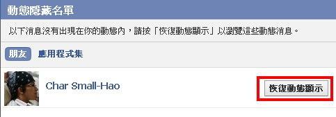 facebook 06.jpg