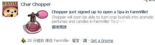 farmville, 0609
