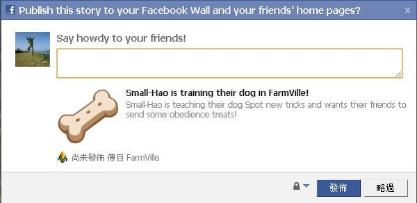farmville, dog