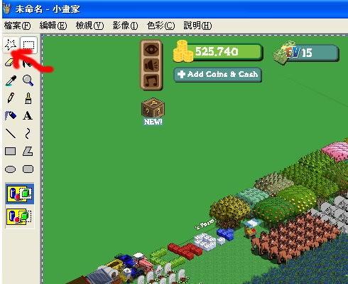 FV農場全景圖-5