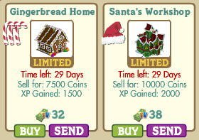 FV聖誕更新-11
