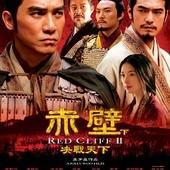 Movie, 赤壁2:决战天下 / 赤壁:決戰天下 / Red Cliff Part II, 電影海報
