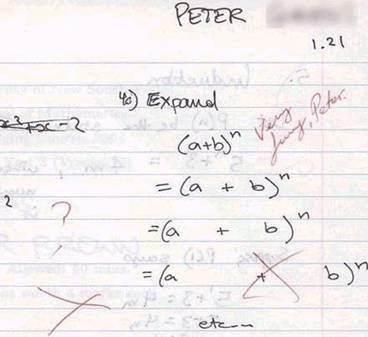 數學不好好學2