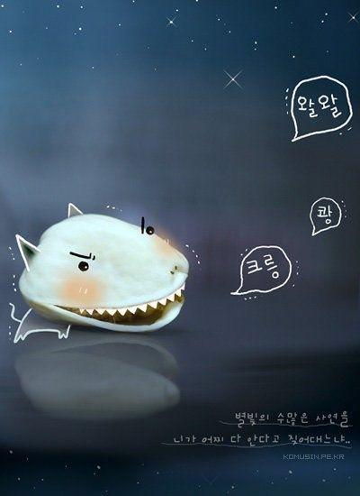 韓國可愛的照片童話(사진동화)