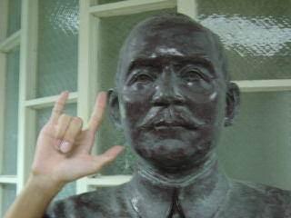 惡搞國父銅像8