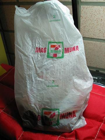 惡搞拍賣 菲律賓7-11塑膠袋1