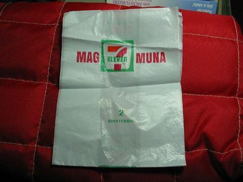 惡搞拍賣 菲律賓7-11塑膠袋2