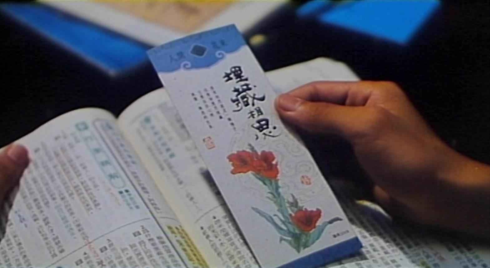 Movie, 熱帶魚(台灣) / Tropical Fish(英文), 電影劇照