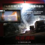 Movie, The Hurricane Heist(美國) / 玩命颶風(台) / 十級風劫(港) / 飓风抢劫(網), 廣告看板, 美麗華