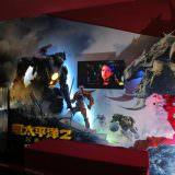 Movie, Pacific Rim: Uprising(美國) / 環太平洋2:起義時刻(台) / 环太平洋:雷霆再起(中) / 悍戰太平洋2:起義時空(港), 廣告看板, 美麗華