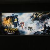 Movie, Pacific Rim: Uprising(美國) / 環太平洋2:起義時刻(台) / 环太平洋:雷霆再起(中) / 悍戰太平洋2:起義時空(港), 廣告看板, 捷運劍南路站