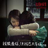 Movie, 七月与安生(中國.香港) / 七月與安生(台) / Soul Mate(英文), 經典佳句