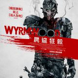 Movie, Wyrmwood: Road of the Dead(澳大利亞) / 屍速狂殺(台) / 僵尸来袭(網), 電影海報, 台灣