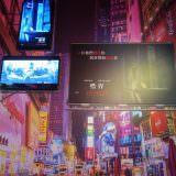 Movie, A Quiet Place(美國) / 噤界(台) / 無聲絕境(港) / 寂静之地(網), 廣告看板, 微風國賓