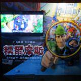 Movie, Sherlock Gnomes(英國.美國) / 糯爾摩斯(台) / 神探福爾摩侏(港) / 吉诺密欧与朱丽叶2:夏洛克·糯尔摩斯(網), 廣告看板, 美麗華