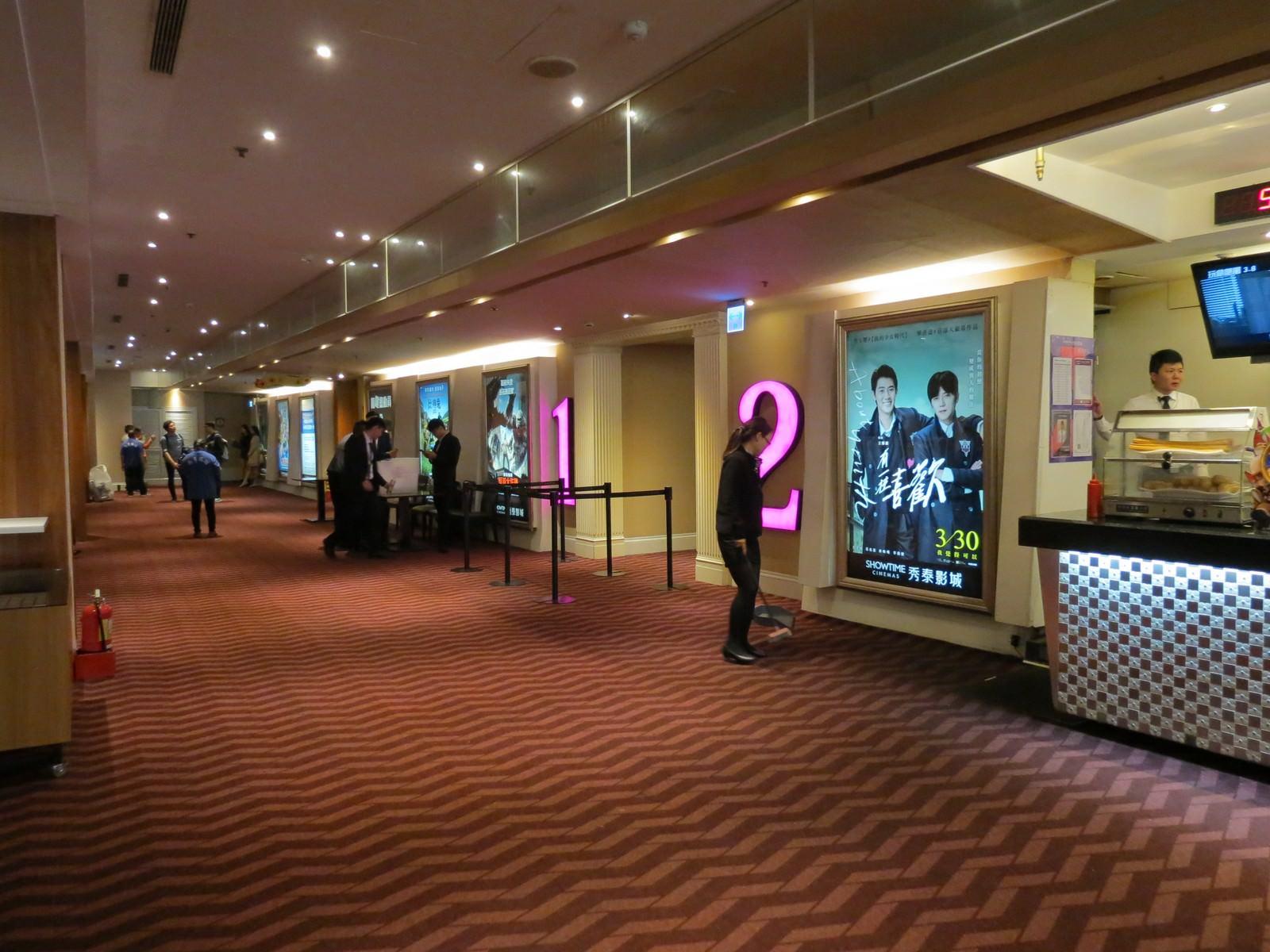 Movie, A Quiet Place(美國) / 噤界(台) / 無聲絕境(港) / 寂静之地(網), 特映會
