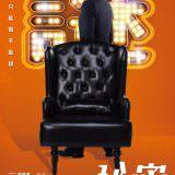 Movie, 市長夫人的秘密(台灣) / Let's Cheat Together(英文), 海報海報, 台灣, 角色