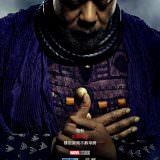Movie, Black Panther(美國) / 黑豹(台.中.港), 電影海報, 台灣, 角色