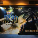 Movie, Black Panther(美國) / 黑豹(台.中.港), 廣告看板, 信義威秀