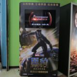 Movie, Black Panther(美國) / 黑豹(台.中.港), 廣告看板, 哈拉影城