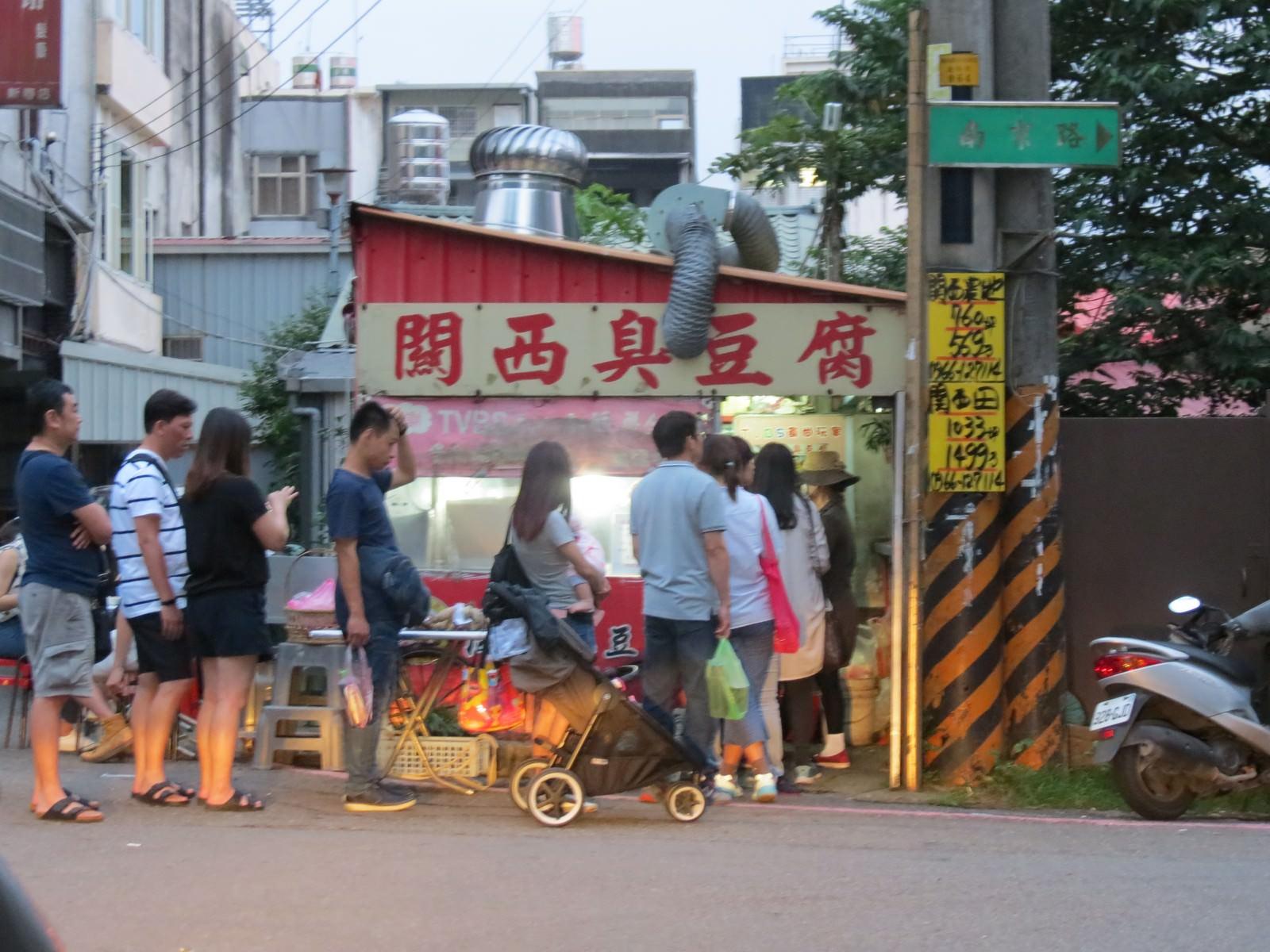 關西立夏小旅行, 關西臭豆腐