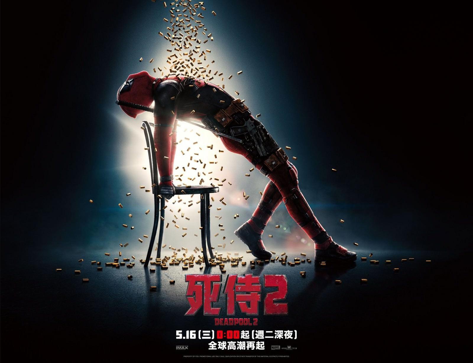 Movie, Deadpool 2(美國) / 死侍2(台.中.港), 電影海報, 台灣, 方版