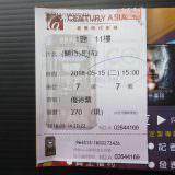 Movie, Deadpool 2(美國) / 死侍2(台.中.港), 電影票