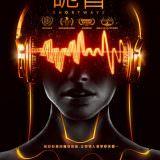 Movie, Shortwave(美國) / 詭音(台) / 短波(網), 電影海報, 台灣